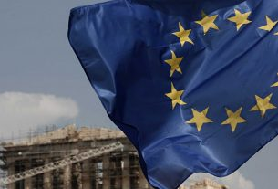 greece-imf-and-eu
