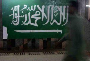 saudi-fag-county